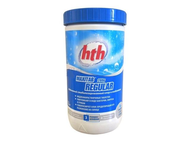 Медленный стабилизированный хлор в таблетках HTH 200 гр, 1,2 кг