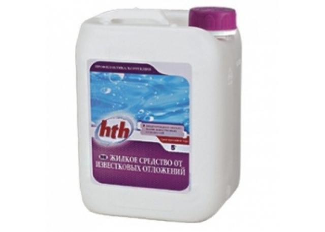 Жидкое средство от известковых отложений, 5 л (L800745H9) HTH (Франция)