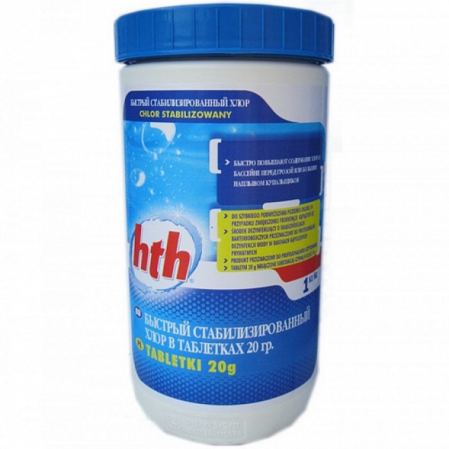 Быстрый стабилизированный ударный хлор в таблетках HTH,1.2кг,20гр  (С800611Н9) (Франция)