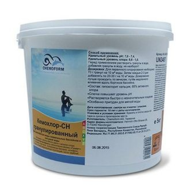 Кемохлор CH гранулированный, 5 кг (Германия)