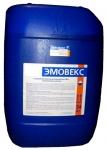 ЭМОВЕКС - новая формула, стабилизированный