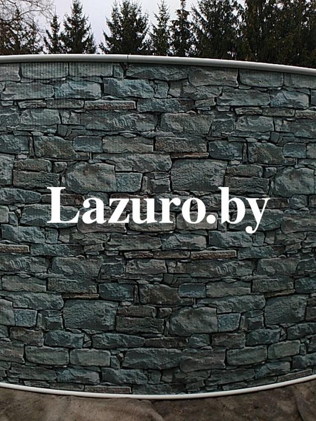 Каркасный бассейн Azuro Stone Mountfield (5,5мх1,2м)